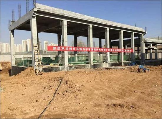 网上公开巡查 青海省西宁市第四污水处理厂中水回用工程进展情况图片