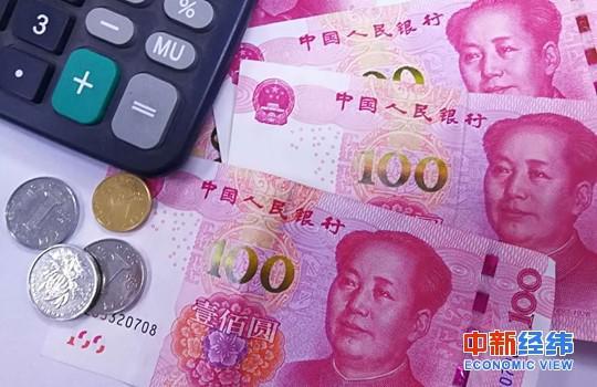 """专家看人民币贬值:这件事比""""保7""""更重要"""