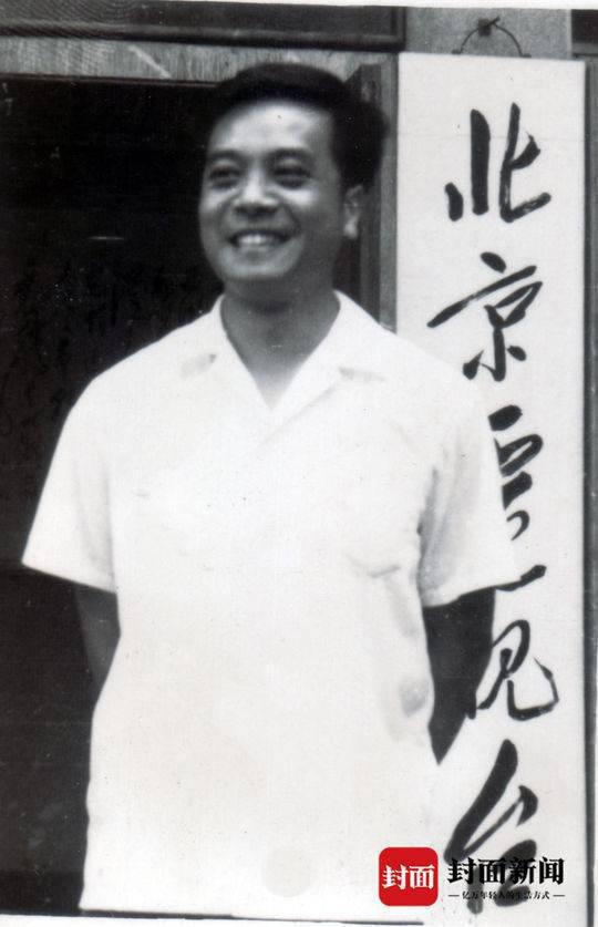 風華正茂趙忠祥在當年的北京電視臺(后來的中央電視臺)合影
