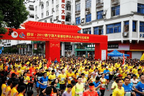 从心奔跑:舒华连续三届携手泰宁马拉松推广健康生活方式