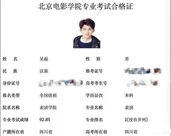 betway必威唯一官方网站 9