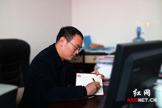 【司法行政先锋】袁能:公证管理达人