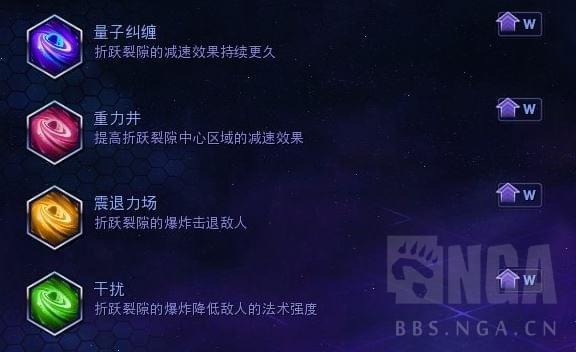 风暴英雄攻略:星灵科技——萌探机普罗比斯