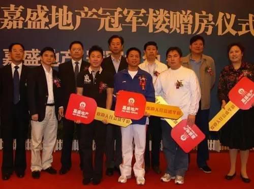 朱婷获赠价值360万元洋房 给奥运冠军送房成传统
