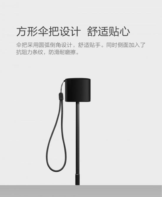 小米品罗晴雨伞发布:无按钮设计/高强度防晒、69元的照片 - 7