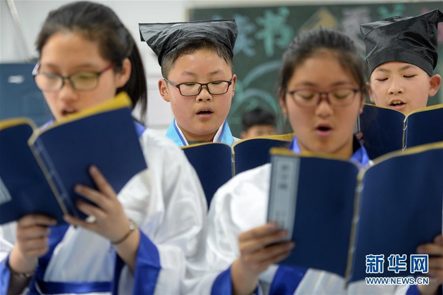 """(教育)(2)合肥:诵经典迎接""""世界读书日"""""""