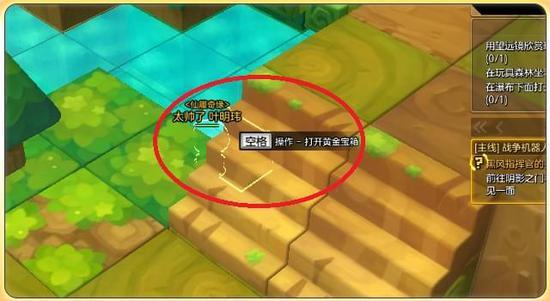 夺宝奇兵 冒险岛2玩具森林的黄金宝箱怎么开