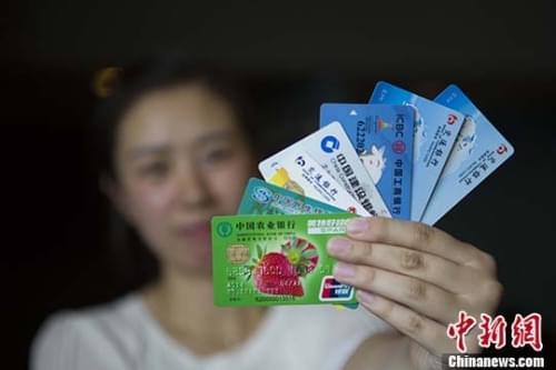 借记卡能否异地注销?16家银行:能,但有条件