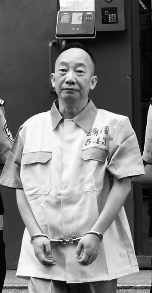 西南林大原校长蒋兆岗:欲令智昏 如疯狂敛财的机器