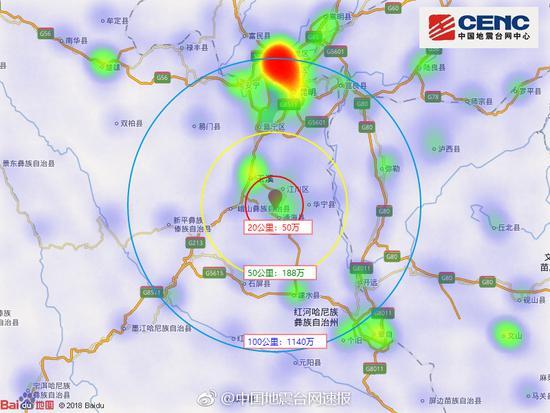 云南玉溪市通海县发生5.0级地震 昆明震感强烈