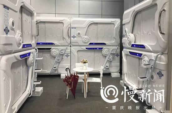 """万州机场引入""""太空舱""""供旅客休闲 半小时15元"""