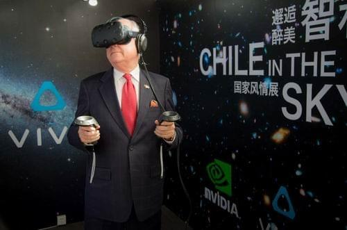 VR头盔立功了 HTC今年9月营收比8月增长41.8%的照片