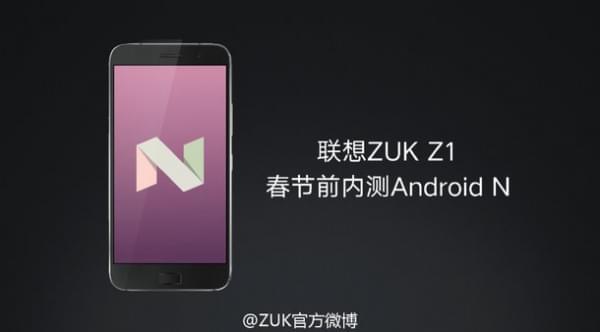 联想ZUK发布ZUI 2.5 基于Android N的优化的照片 - 7