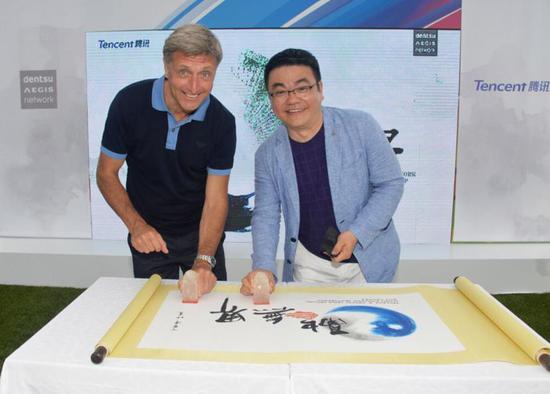 """""""融﹒无界"""":电通安吉斯集团与腾讯达成全球战略合作"""