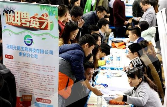重庆2017届高校毕业生双选会江津专场启动 230家企业提供5000余岗位