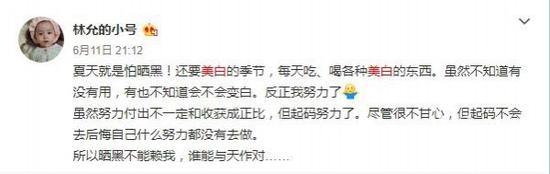 """今天腾讯分分彩记录,王菊自曝曾经白成江疏影!不想""""黑""""你得这么做"""