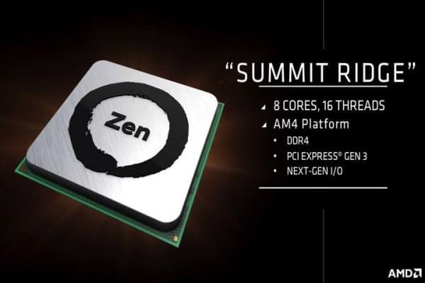想看ADM Zen吊打英特尔CPU? 来参加14日的体验活动的照片 - 1