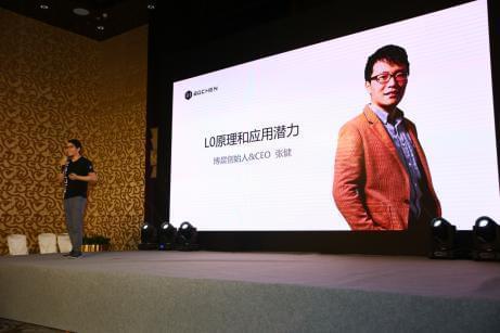 博晨发布全新一代分布式账本技术L0 树立区块链发展新里程碑