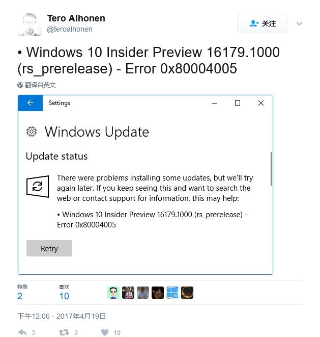 Win 10 Build 16179发布:新增节电功能和VM设置选项的照片 - 5