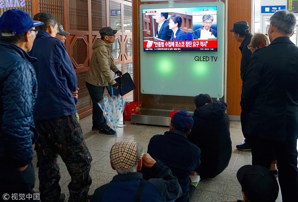 获刑24年嫌太少?韩国检方要求判朴槿惠30年