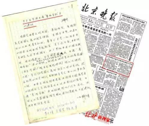 图片来源:北京师范大学校史馆