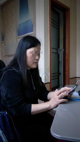 投资电影高回报?女子轻信微信公众号广告被骗58万