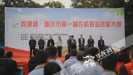 首届重庆农机技能大赛开赛 看全市高级农机人才过招