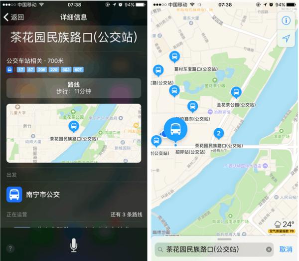 功能更丰富 交互更智能 iOS 10正式版体验的照片 - 11