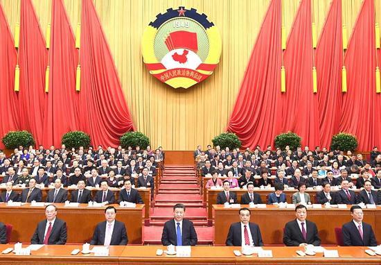 全国政协十二届五次会议闭幕会在人民大会堂举行