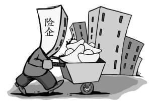 多险企密集购地 7险企年内117亿购地买楼