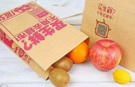 """每日优鲜借力""""一带一路""""新机遇  助推中国农业零售新发展"""