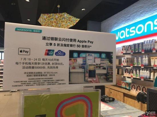 微信支付宝暗笑 Apple Pay在华优惠结束就少用了