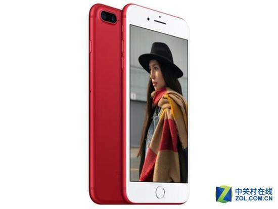 苹果iphone7plus报价5299元