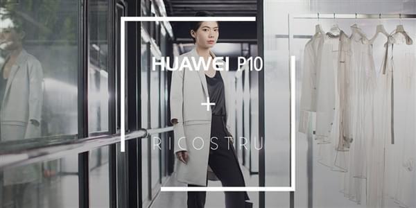 华为P10旗舰新机外形彻底曝光:配色更年轻靓丽的照片 - 3