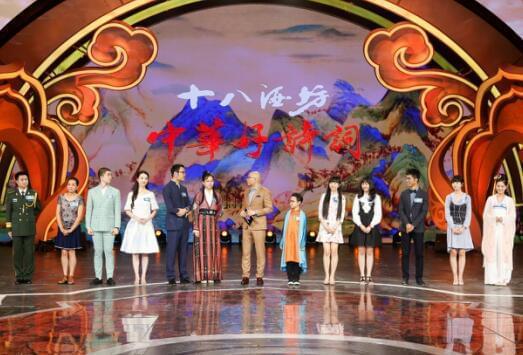 《中华好诗词》第五季收官 好诗词依然在路上
