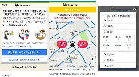 20170417-robonekoyamato2.jpg