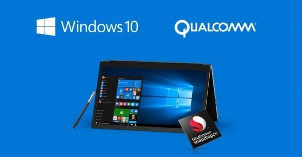 高通借Windows 10欺负到脸上了 英特尔真不打算还击?的照片 - 1