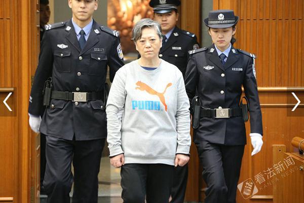 红通人员刘梦平涉受贿200多万 用假名12次往返中国