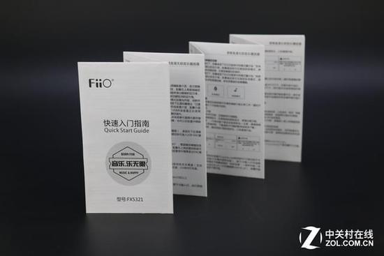 飞傲新一代次旗舰无损音乐播放器飞傲X5三代评测 HIFI音乐耳机和播放器评测 第23张
