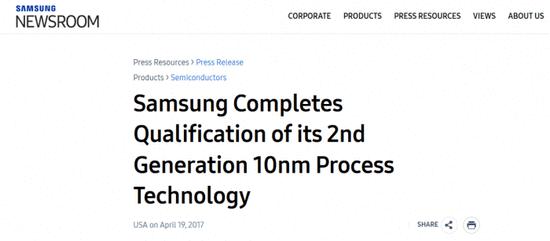 更高的性能 三星宣布将量产二代10nm工艺LPP