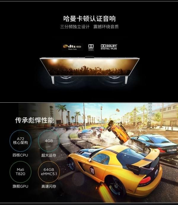 乐视中国发布uMax85电视:美国爆款/39999元的照片 - 6