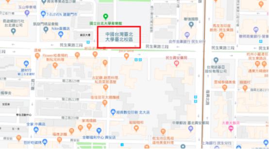 """谷歌地图标""""中国台湾台北大学"""" 台媒:恶意窜改"""