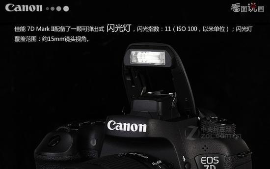 精细测光 佳能 7D Mark2  报价9900元