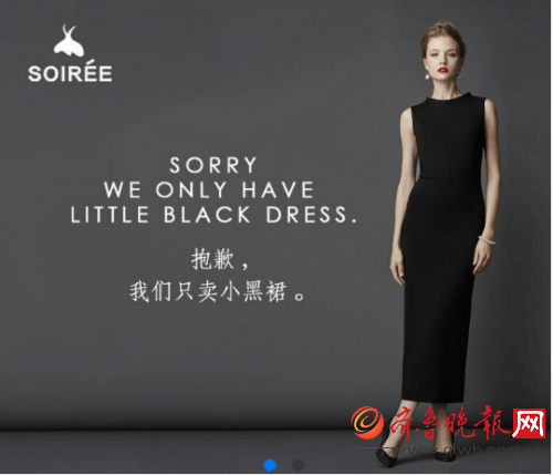 微信营销的经典案例欧创伦解读小黑裙成功之路