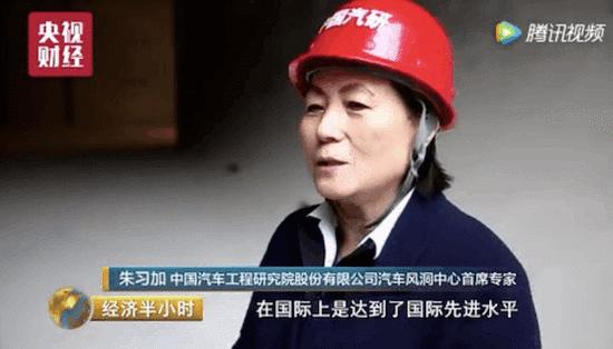 """央视播出两江新区专题 重庆妹子带领团队建设""""风洞""""引关注"""