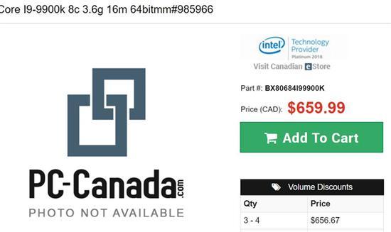 Intel九代酷睿最终确认!包装盒长这样