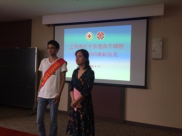"""上海""""95后""""学生捐造血干细胞 为完成18岁的承诺"""