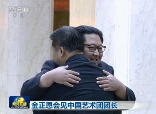 金正恩在平壤会见中国艺术团团长宋涛