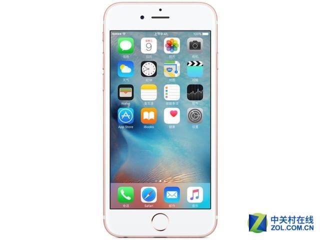 时尚高配优选 苹果iPhone 6s售价4950元