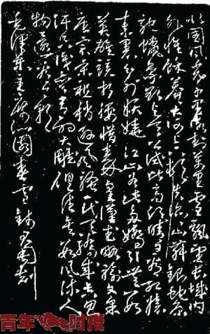 """他曾向丰子恺学美术 跟吴昌硕练篆刻下周四浙美将展现""""钱君匋的艺术世界"""""""